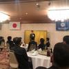 瓦組合の総会の後の懇親会でいろいろな話が出来るのが楽しいです。