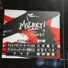 2021.04.24 ミュージカル「モーツァルト!」ソワレ公演:東京公演My千秋楽