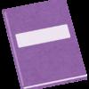 Linuxサーバでよく使うzabbix監視項目を一覧にした