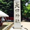 京都 太田神社カキツバタ