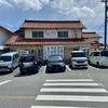 らーめん まつうら(東広島市)たい醤油つけ麺 広島ラーメンスタンプラリー2020 8軒目