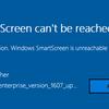 Anniversary Update後のWindows 10でISOファイルをDVD-Rに書き出せない