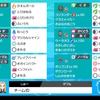 【S9ダブル最終105位/1930pt】エスバウ―ラオス