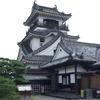 【写真複製・写真修復の専門店】高知城の画像を晴れの状態に加工