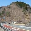 奥多摩〜岩殿山丸山公園