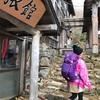 行ってきました♪那須の三斗小屋温泉【お泊り編】^_^