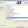 Windows 7 64bit で CSE(Common SQL Environment) を使用しOracleに接続する方法