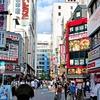 【写真複製・写真修復の専門店】画像間違いクイズ77!新宿西口電気街の画像
