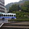 【鹿児島の旅4】西郷&島津家ゆかりの地めぐり1~鹿児島市内の周遊バス~