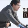 探偵はBARにいる(2011年・日本) バレあり感想