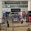 ノイバイ国際空港完全ガイド | 2018年7月ハノイ週末旅行2
