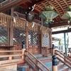 京都ぶらり 商売繁盛 ゑびす神社