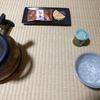 半月茶会と、発見されたイニシエの道具