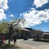 【京都】かぶと山公園キャンプ場!城崎温泉のグルメもご紹介!