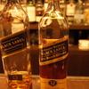 ジョニーウォーカー ブラックラベルの80年代旧ボトルと現行品を飲み比べてみたよ!