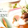 石垣島⑭ラティーダ石垣リゾート食事