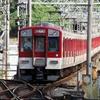 近鉄1026系 VH26 【その2】