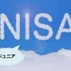 【失敗談】ジュニアNISA口座に振込するには、口座名義人本人=振込依頼人でないとダメ!