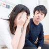 女性MRが他業種と結婚-福利厚生の罠-