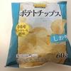 トップバリュ ポテトチップス【しお味】