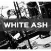 解散がもったいなすぎる!WHITE ASHというかっけぇバンド!