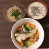 【今日のディナー】タラと野菜とキノコの蒸し物オリーブオイルがけ☆