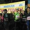 初めての100キロウルトラマラソン