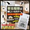 RIDDEX PLUSの正規品販売店情報(偽物に注意!)