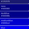 リンク色を見直して、グーグルアドセンスのクリック率アップ