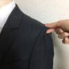 スーツのサイズで注意するポイント