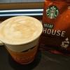 ドリップコーヒーにキャラメルソース