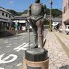 「平戸歴史の道」界隈