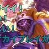 まさに不死者!8.10 TOP マオカイのプレイ&ビルドガイド【LoL】