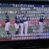 新しいプロ野球中継(テレビ)の楽しみ方、ニコニコ生放送のこと