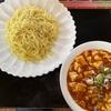 美味鮮の麻婆温麺