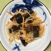 姉の干し柿を使った料理