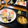 お寿司ランチとユニバデート