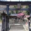 ★高尾 氷川神社(東京都八王子市)