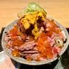 🚩外食日記(704)    宮崎ランチ   「青島海鮮料理 魚益」③より、【肉まみれ海鮮丼】【茶碗蒸し】‼️