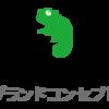 【EVERGREEN】エバグリ内ブランド「B-TRUE」からフェドラハット・ジェットキャップ発売!通販有!