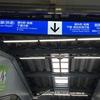 名店の味!品川駅総武線ホームの「常盤軒」で立食いそばを食べた