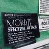 2018.11.18 MORRIE Solo Live SPECTRAL ATTACK@高田馬場Phese