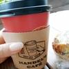 ハンデルスカフェ@横浜ポルタ コーヒー&マフィンセット