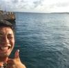 「そしてここから本当のチャレンジが始まるラストスパート!沖縄一周400kmラン!」