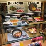 ANA VISAワイドゴールドカード特典で大阪 萬栄の無料食堂体験