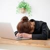 【うつ症状との付き合い方】疲れたのが身体でも、とりあえず頭(思考)をカラッポにしてみる。