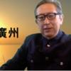 動画コラム・月読夜話