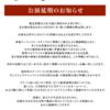 【重要・イベント情報・延期】SPRINGROOVE 2021