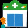 OrigamiPayとウエルシアの合同企画!50%オフクーポンを2回配信へ!(2019/08/01~2019/08/07)