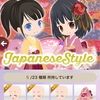 【ノーマルガチャ】Japanese STYLE